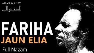 Jaun Elia Best Nazam Fariha  | Two Lines Poetry | Must Watch