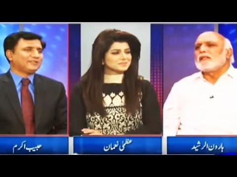 Khabar Ye Hai 14 May 2016 - Do Imran Khan Really Have Offshore Account?