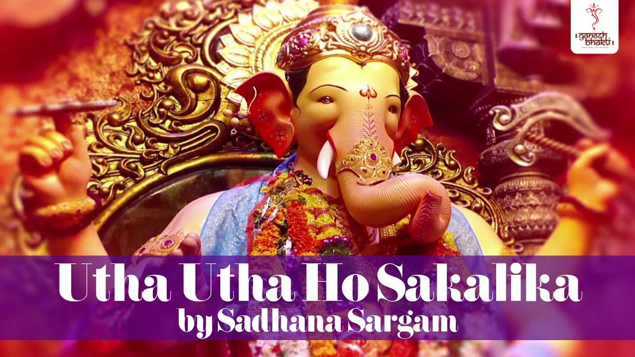 Sadhana Sargam All Songs