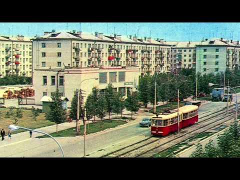 Барнаул / Barnaul in 1971