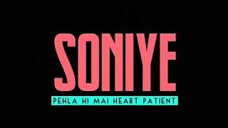 Heart Patient The Landers | Heart Patient Status | Heart Patient Song Whatsapp Status
