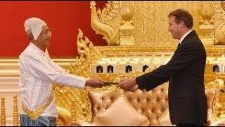 1rst December 2017 APN Daily Rohingya News