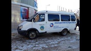 В Караганде придумали необычный способ трудоустройства / Jastar tynysy