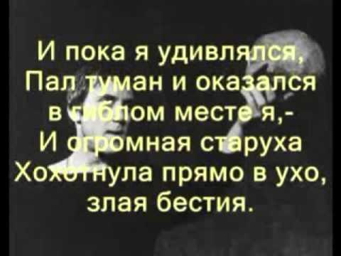 """Картинки по запросу Высоцкий: """"Жил я славно в 1-й трети.."""