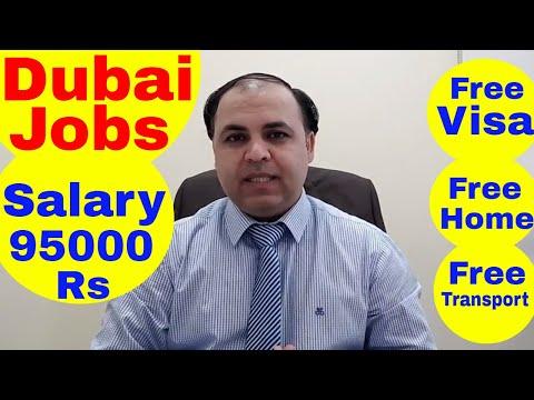 95000 Rs Salary Dubai jobs | Free Visa | Health Insurance & Home | Hindi Urdu | Jobs in Dubai