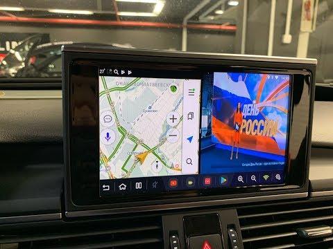 ТОПовая навигация на Ауди А6 С7 2010-2018 на Андроид 10 (Яндекс Навигатор Audi A6 C7)