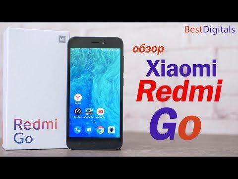 Обзор Xiaomi Redmi Go - новый уровень бюджетности!