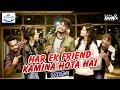 Har ek friend kamina hota hai part 2 a unexpected twist sahil and shan brothers mp3