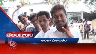 Headlines | All Set For Municipal Counting | Karimnagar Municipal Election  Telugu News