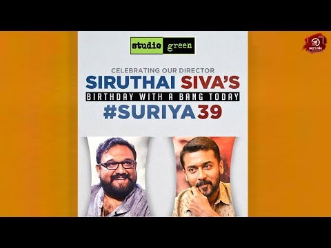 OFFICIAL: Suriya39 Crew Details | Siva Director | Imman Music