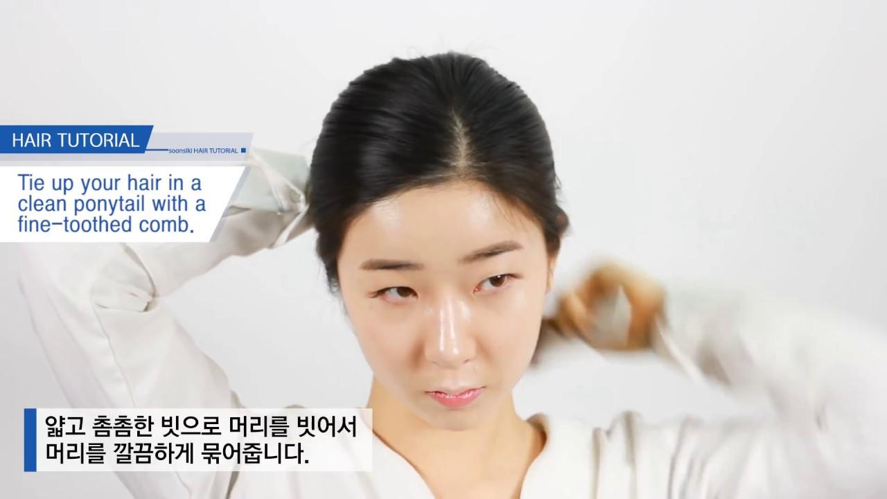 English Subtitles Korean Hairstyle Ponytail Hairstyle That Is Good