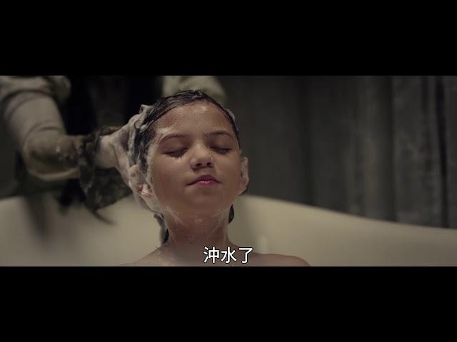 【哭泣的女人】15秒洗頭服務篇