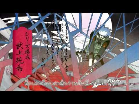Naruto shippuden full opening 17 (kaze)
