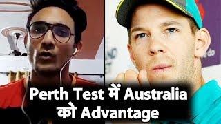 Live: Day 2, #Perth Test, India Look To Wrap Aussie Tail. #AusVsInd