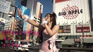 『凶悪』『日本で一番悪い奴ら』『彼女がその名を知らない鳥たち』『サ...