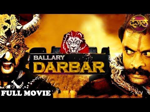 Ballari Darbar | New South Hindi Dubbed Full Movie 2020 | Superhit Action Dubbed Full Hindi Movie