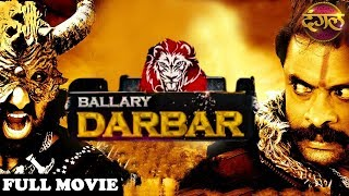 Ballari Darbar | New South Hindi Dubbed Full Movie 2020 | Superhit Action Dubbed Full Hindi Movie
