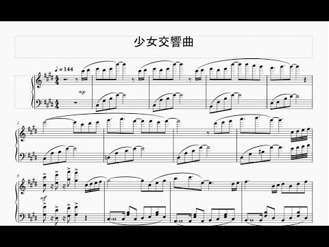 【Wake Up, Girls!】 少女交響曲 -piano Arrange Ver.-