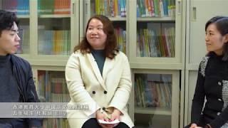 Publication Date: 2020-06-22 | Video Title: 實習學校「優秀教學啟導教師2018-19」嘉許計劃(足本片段