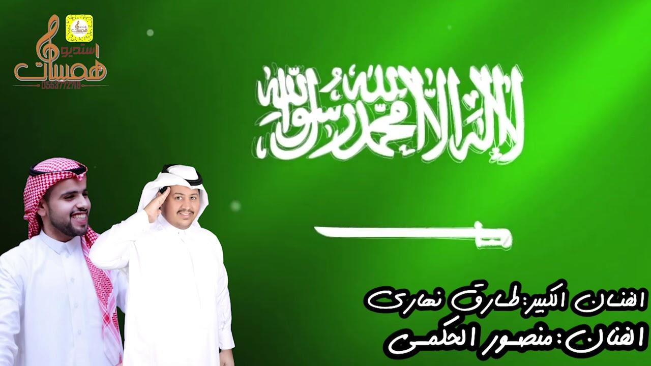 عزنا سلمان ـ أداء الفنان الكبير طارق نهاري والفنان منصور الحكمي HD