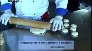 Хороший рецепт приготовления хинкали вместе с avakids.ru.mp4(, 2011-10-14T17:04:38.000Z)