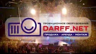 Аренда проектора и экрана на концерте Полины Гагариной в Казани(, 2016-04-08T07:37:27.000Z)