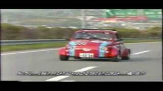 FIAT500 クラッシック・ポンテペルレ神戸2005 FIATで参戦!
