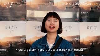 제13회 G-mind 정신건강연극제(안양)