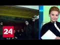 Вокруг украинской рэп группы Грибы разгорается скандал mp3
