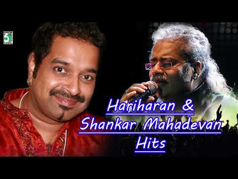Hariharan & Shankar Mahadevan Super Hit Best Audio Jukebox