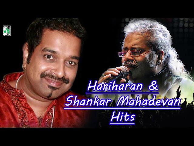 Hariharan & Shankar Mahadevan Super Hit Best Audio Jukebox