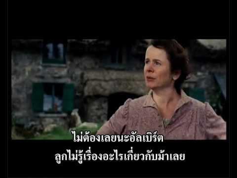 """คลิป """"War Horse ม้าศึกจารึกโลก"""" (TVC 3 ซับไทย)"""