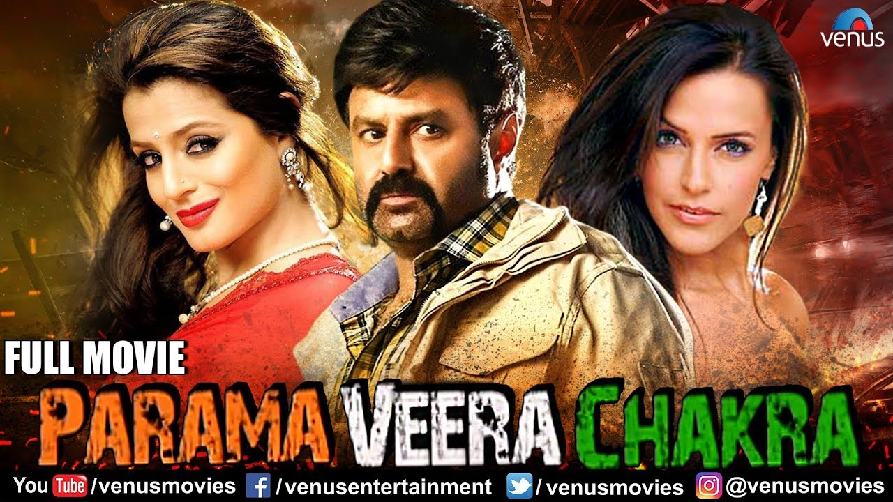 Param Veer Chakra Full Movie   Balkrishna   Ameesha Patel   Hindi Dubbed Action Movies