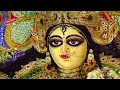 Goddess Durga Telugu Devotional Songs