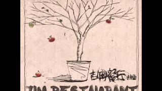 趙雷 -《吉姆餐廳》- 三十歲的女人