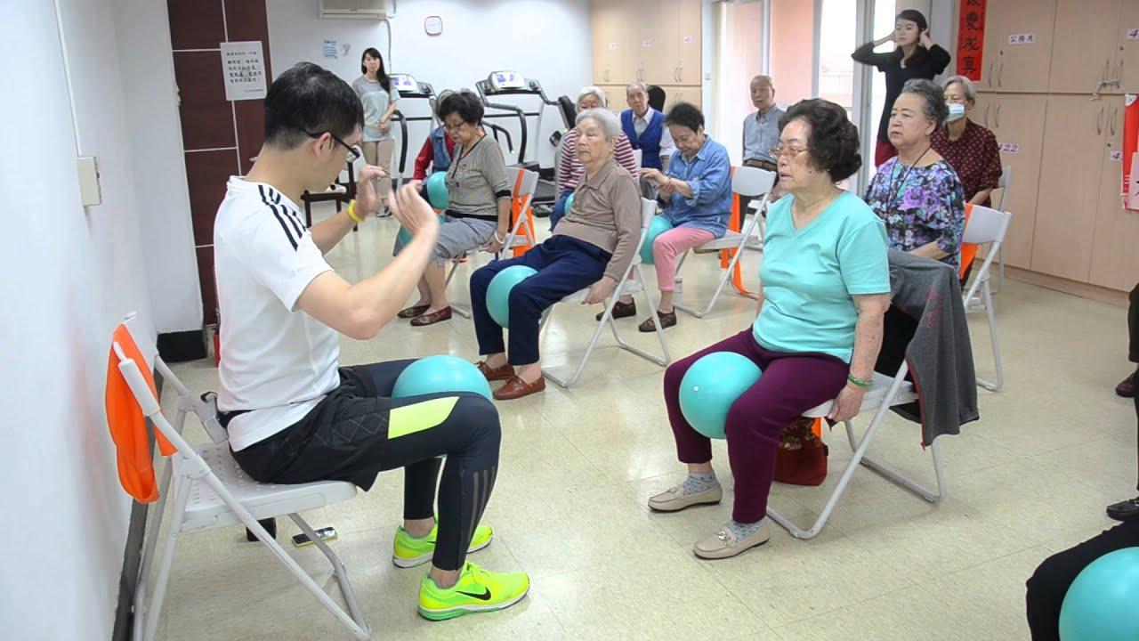 老人住宅-勇骨椅子運動(肌力訓練) - YouTube