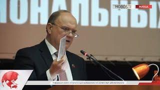 Геннадий Зюганов баллотируется. HOBOSTI #7-4-1
