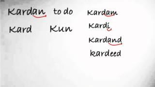 Verb Conjugation in Dari
