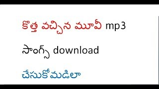 how-to-download-latest-telugu-mp3-songs-in-mobile-in-telugu