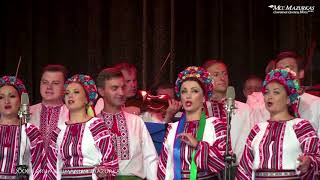 """XXX FORUM HUMANUM MAZURKAS -Narodowy Chór Ukrainy im. """"G.G.Wierowki""""-""""Lubelska Polka""""."""