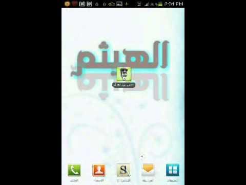 ibn batouta تحميل s02
