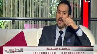 الطبيب - كيفية حل مشاكل السمنة بدون تدخل جراحي .. د/احمد عبد الله استشارى علاج السمنة