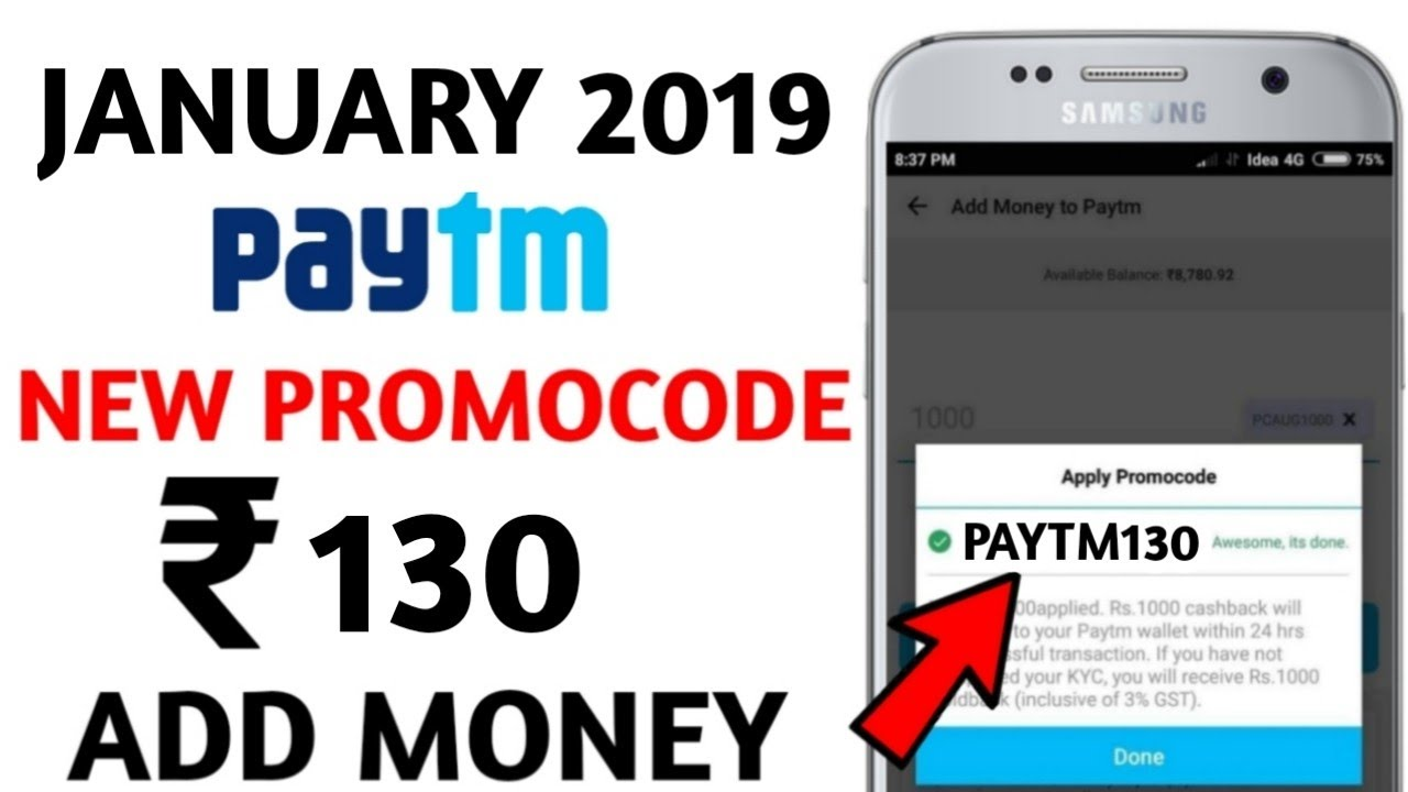free paytm cash add money promo code