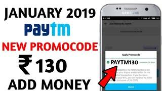 Paytm New Add money  Promocode January 2019 | Paytm ₹130 Add Money Offer Paytm Promocode Today Offer