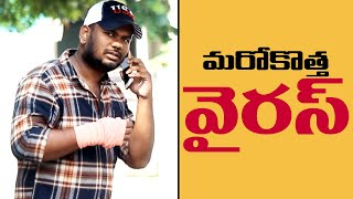 NOROVIRUS Telugu Prank | Latest Telugu Pranks | Pranks in Hyderabad 2020 | FunPataka