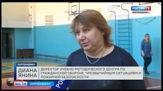 В гимназии №1 прошел региональный этап всероссийской олимпиады школьников по ОБЖ