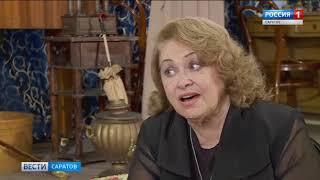 Творческая встреча с Риммой Беляковой прошла в музее Чернышевского
