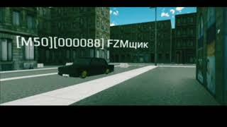 Одинокий дрифтер (RRO) (фильм)