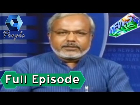 News 'n' Views: Special Branch Aware Of All Political Developments | 14th April 2015 | Full Episode