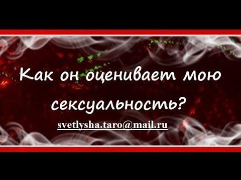Гадание на желание таро mail.ru расклад на будущее таро